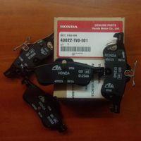 HONDA CIVIC HATCHBACK ARKA FREN BALATA 2013-2015 (ORİJİNAL) - 43022TV0E01